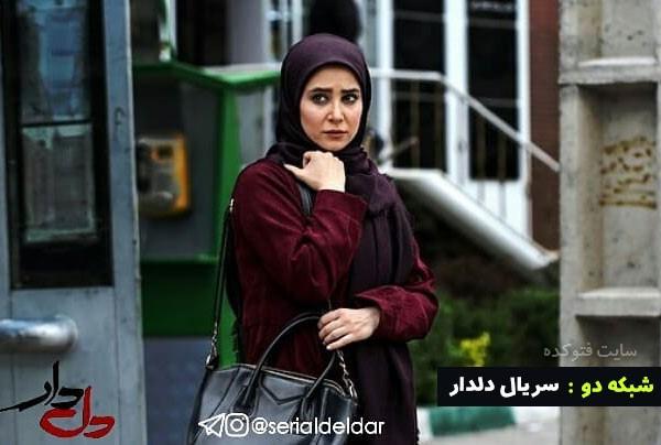سریال ماه رمضان 98 شبکه دو سریال دلدار