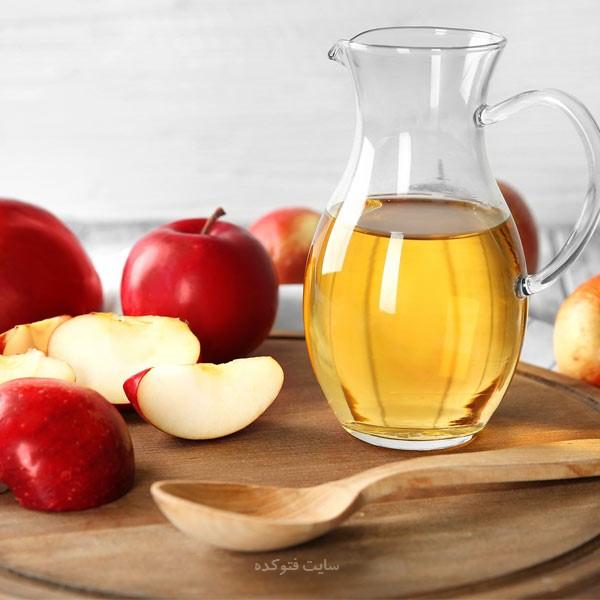 خواص سرکه سیب برای پوست و مو و زیبایی بدن