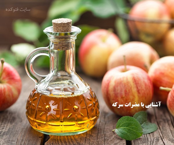 مضرات سرکه سیب برای پوست مو و لاغری