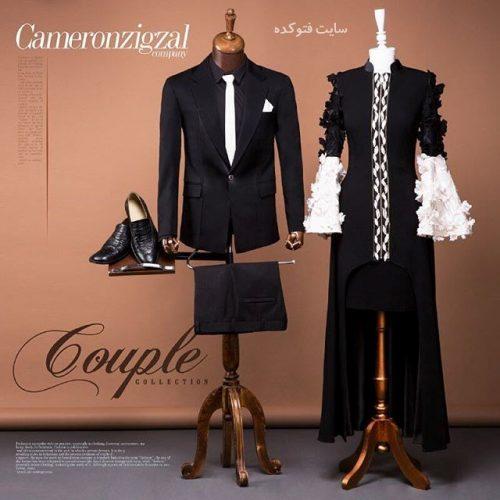 ست لباس مجلسی زن و شوهری مدل مانتو و کت و شلوار 2017
