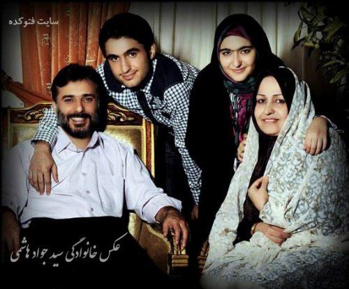 عکس خانوادگی سید جواد هاشمی و همسرش + بیوگرافی کامل
