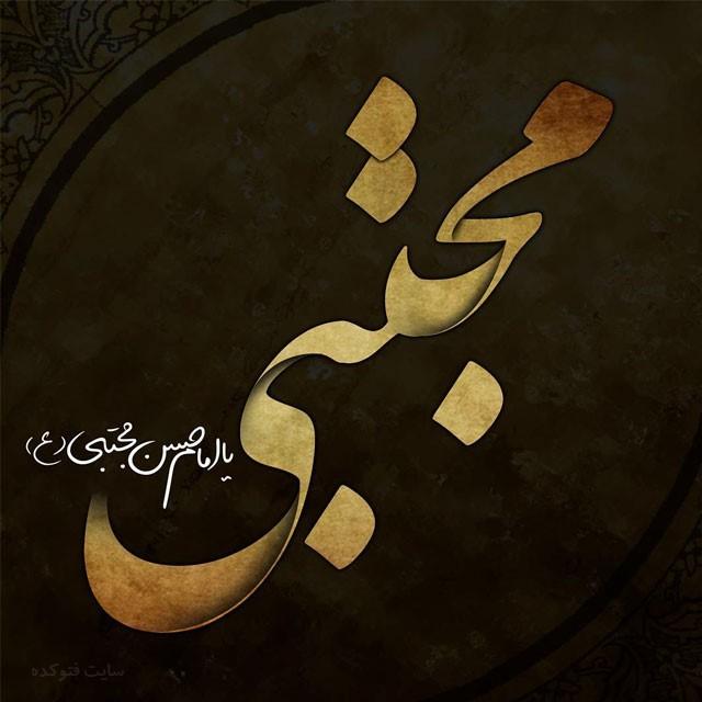 عکس و متن تسلیت شهادت امام حسن مجتبی