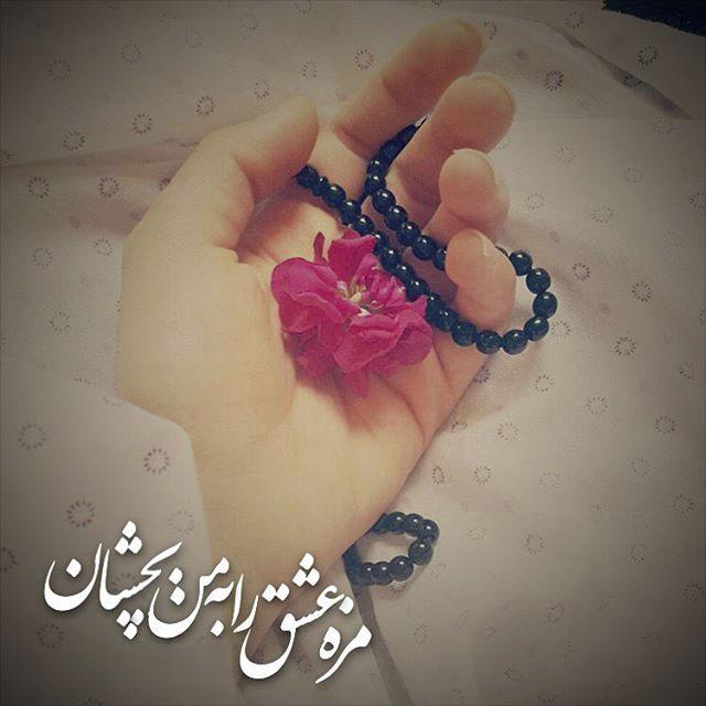 عکس نوشته شب آرزوها + متن لیله الرغائب عاشقانه