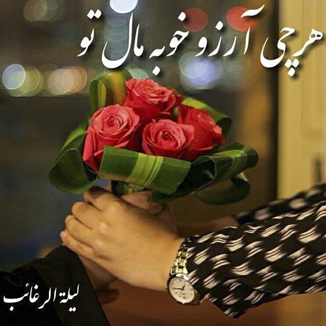 عکس شب آرزوها عشقولانه + متن لیله الرغائب عاشقانه