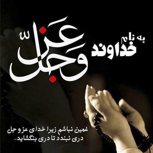 عکس نوشته شب قدر + متن و اس ام اس دعا و نیایش شب قدر رمضان