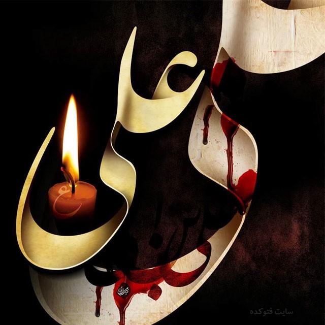 عکس شهادت حضرت علی برای پروفایل