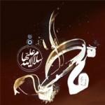 متن شهادت حضرت زهرا و نوشته تسلیت ایام فاطمیه + عکس