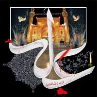 متن شهادت حضرت علی و شب قدر + تسلیت شهادت امام علی