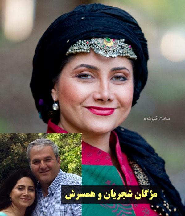 همسر مژگان شجریان محمدعلی رفیعی