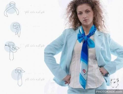 نحوی بستن دستمال گردن زنانه,آموزش نحوی گره دستمال گردن زنانه,دستمال گردن زنانه,مدل های گره دستمال گردن,مدل بستن دستمال گردن زنانه,تیپ متفاوت با دستمال گردن