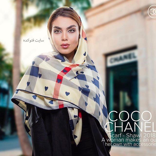 عکس مدل شال و روسری جدید سال 97 - 2018