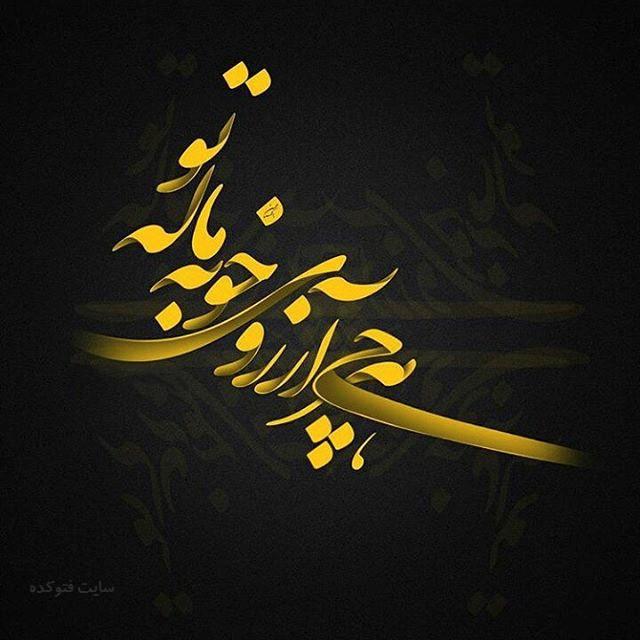 عکس پروفایل شب آرزوها و متن درباره لیله الرغائب