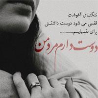 شعر عاشقانه کوتاه و زیبا + شعرهای عاشقانه احساسی