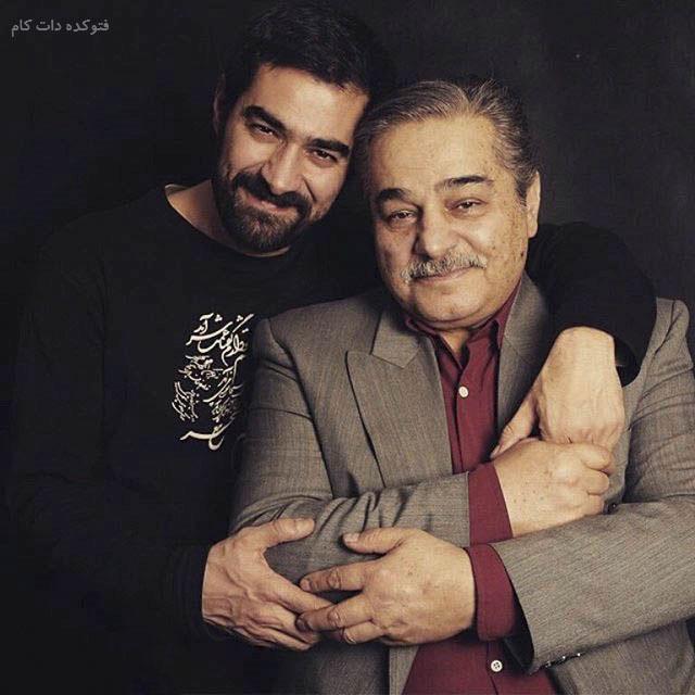 عکس شهاب حسینی و پدرش + زندگینامه هنری و خانوادگی