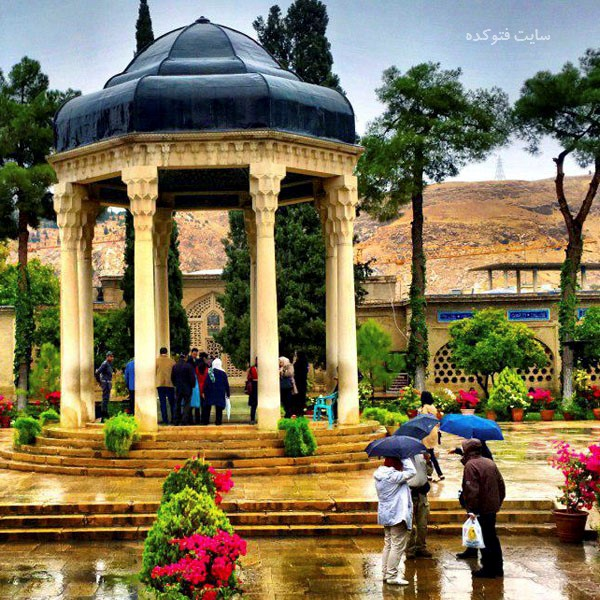 جاهای دیدنی شیراز : حافظیه + عکس و آدرس کامل