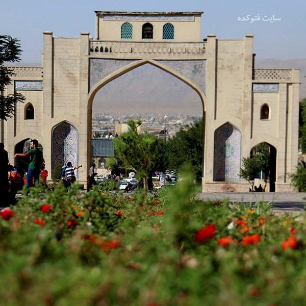 جاهای دیدنی شیراز : دروازه قرآن + عکس و آدرس کامل