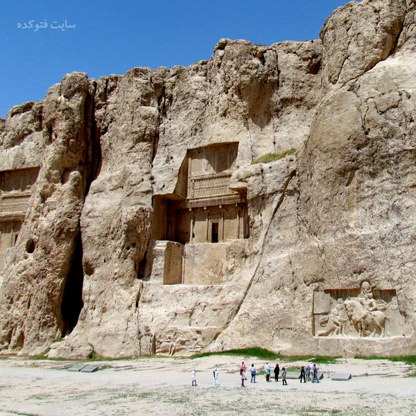 جاهای دیدنی شیراز : نقش رستم + عکس و آدرس کامل