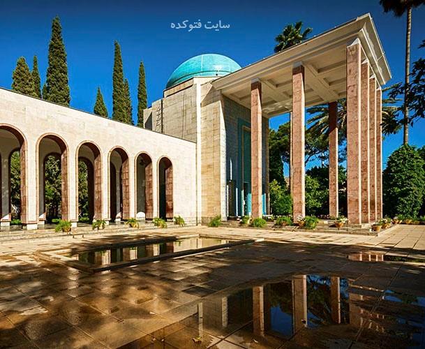 جاهای دیدنی شیراز : سعدیه + عکس و آدرس کامل