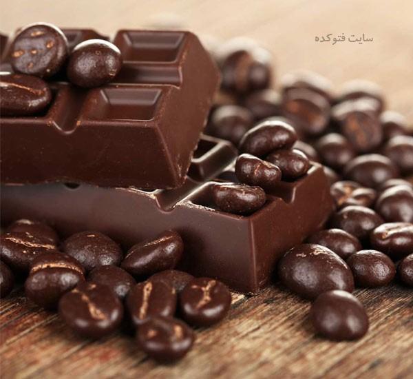 خواص شکلات تلخ