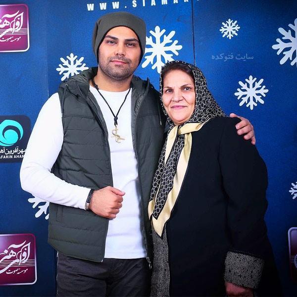 عکس سیامک عباسی و مادرش + بیوگرافی کامل