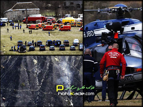 عکس های سقوط هواپیمای فرانسه,سقوط هواپیمای جدید فرانسه,سقوط هوایپما,سقوط هوایپما با 148 مسافر,عکس های سقوط ایرباس فرانسه,هواپیمای فرانسه سقوط کرد,فرانسه