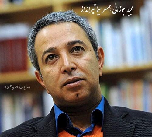 عکس مجید جوزانی همسر دوم سیما تیرانداز