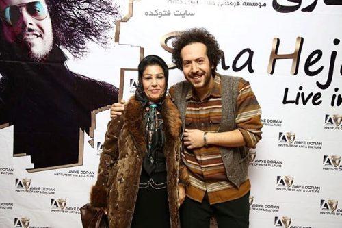 عکس سینا حجازی و مادرش