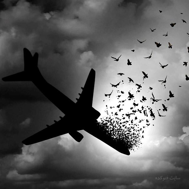 عکس نوشته تسلیت سقوط هواپیما