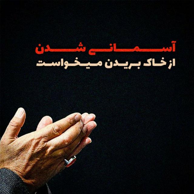 عکس نوشته پروفایل حاج قاسم سلیمانی