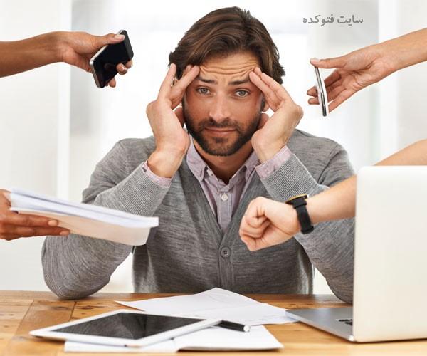 روش درمان استرس و اضطراب