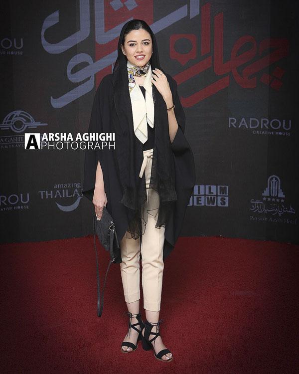 مدل لباس بازیگران بهار 97 - ماهور الوند