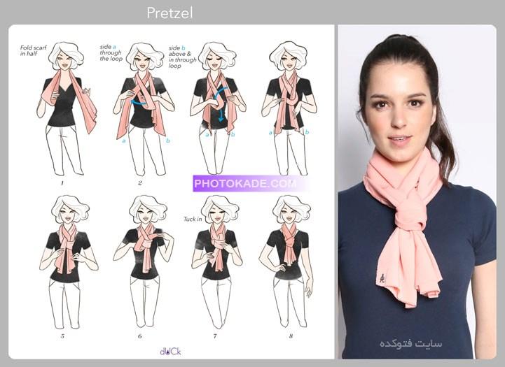 استفاد هاز شال بعنوان دستمال گردن