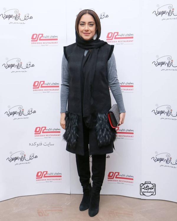 مدل لباس بهاره کیان افشار + بیوگرافی
