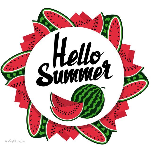 عکس نوشته تابستان سلام با متن های ادبی زیبا در مورد تابستان