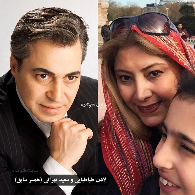 اسامی بازیگران طلاق گرفته ایرانی لادن طباطبایی و همسرش