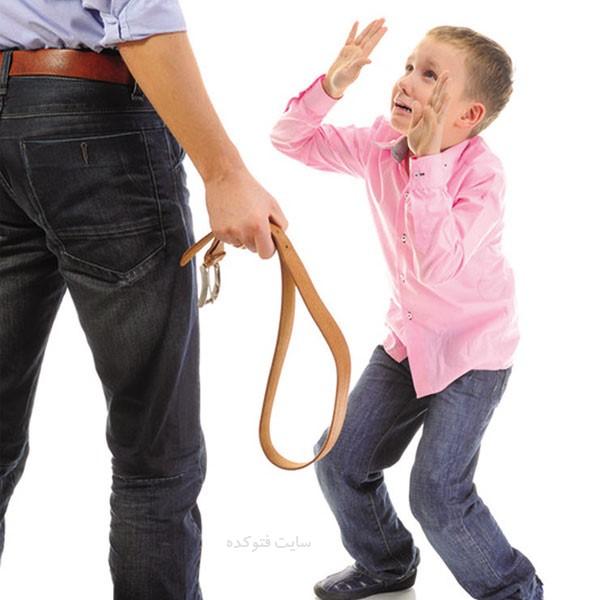 روش های نادرست تنبیه کودکان