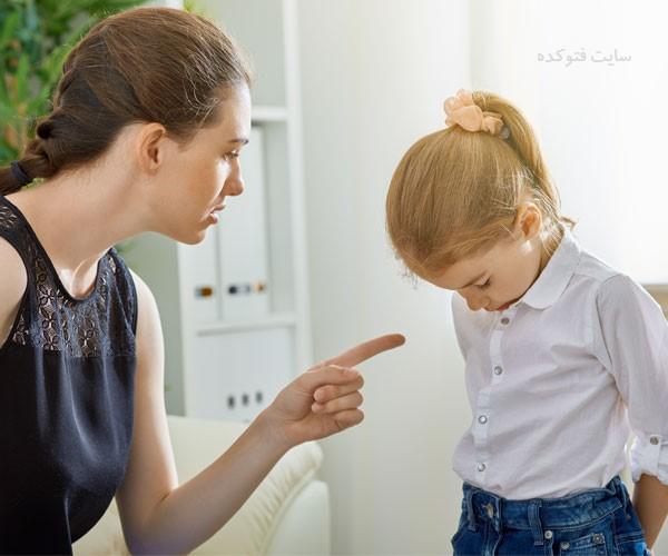 چگونه کودک را تنبیه کنیم