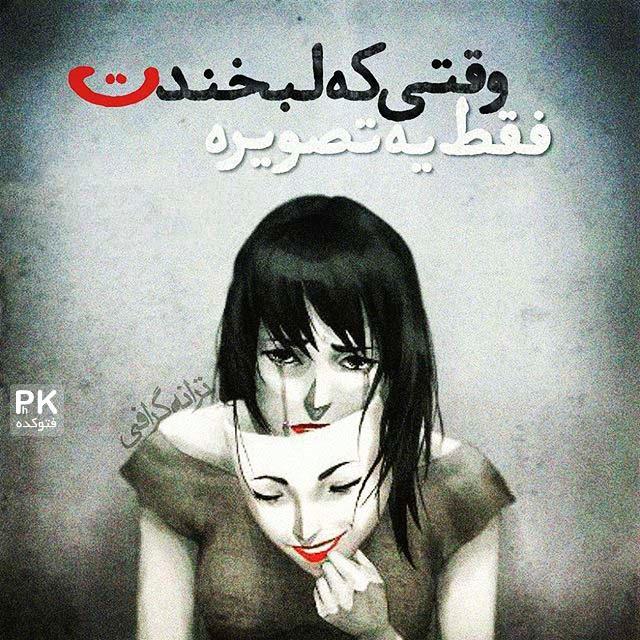 عکس عاشقانه دونفره قشنگ