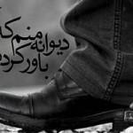 taraneh-neveshteha-photokade-com
