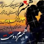 عکس نوشته و متن تبریک روز زن