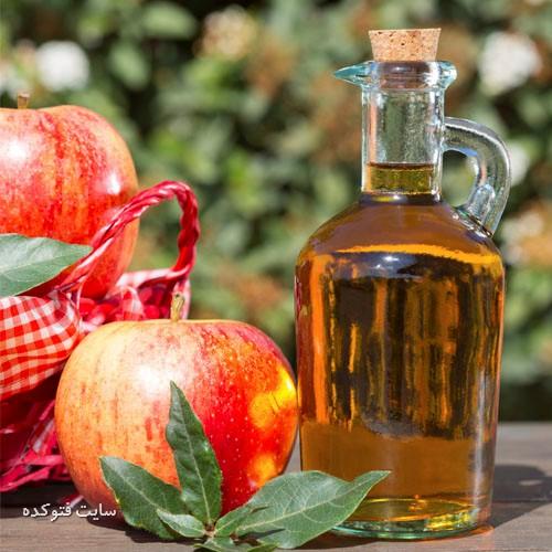 درمان خانگی عفونت واژن با سرکه سیب