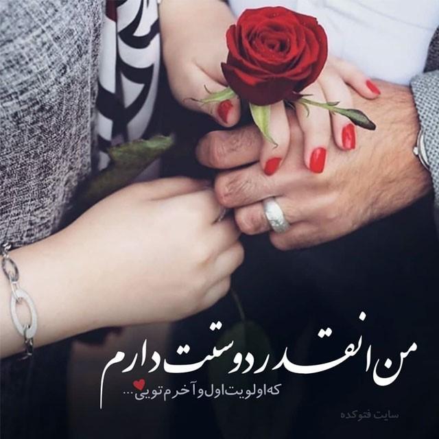 عکس پروفایل رمانتیک احساسی با متن های عاشقانه 98