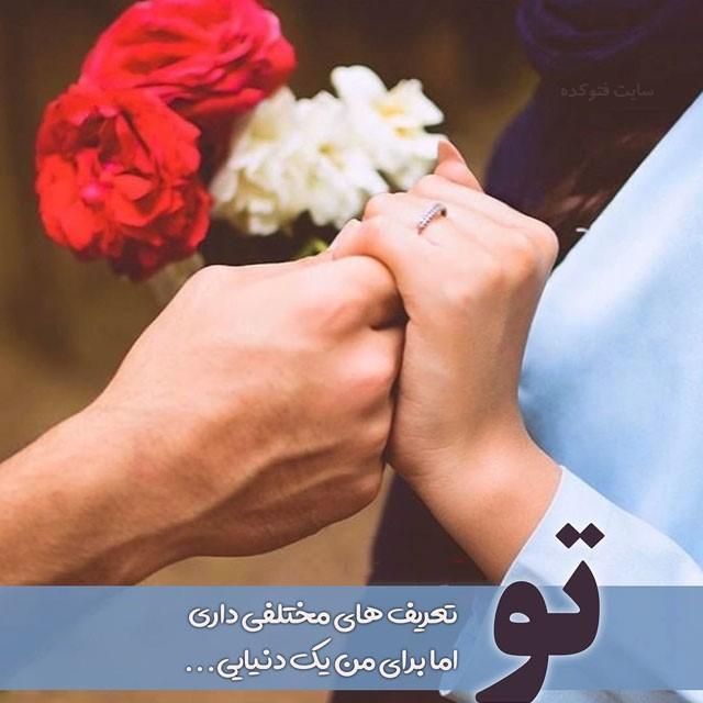 متن های احساسی عاشقانه ترین جملات زیبا با عکس نوشته