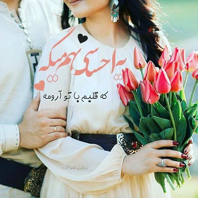 جملات ناب عاشقانه کوتاه