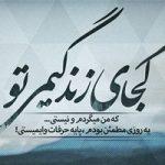 شعر غمگین عاشقانه + عکس نوشته