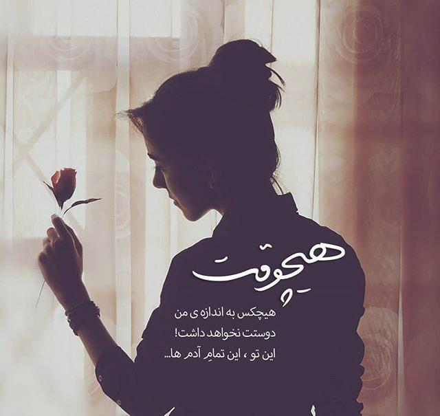 جملات عاشقانه غمگین کوتاه جدید با عکس نوشته