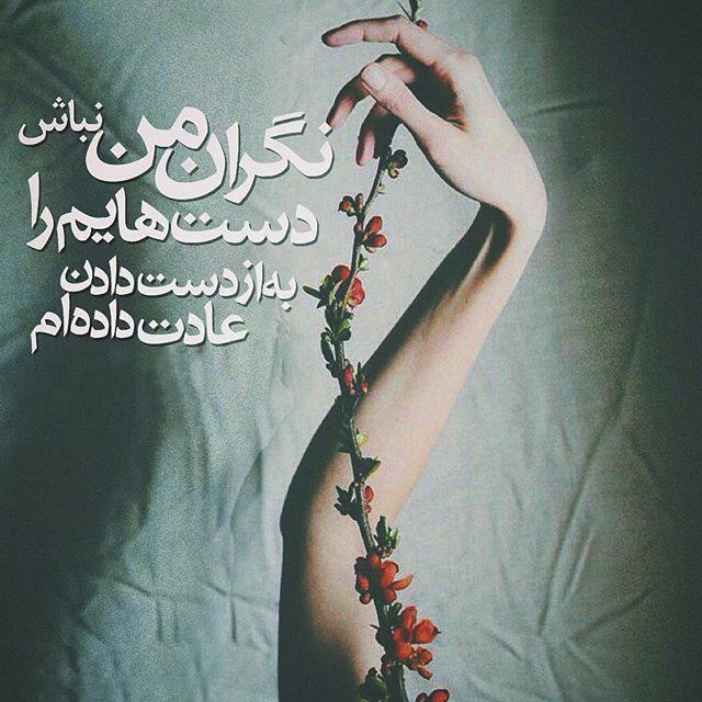 جملات عاشقانه غمگین با عکس