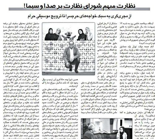 توهین یالثارات به رامید جوان بعنوان خواجه حرم سرا + عکس