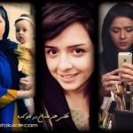 عکس جدید ترانه علی دوستی 93