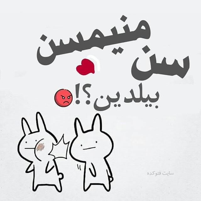 جملات عاشقانه ترکی با عکس نوشته